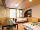 バリアフリー対応 洋室&内湯付きプラン