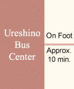 Approximately 10 min on foot from Ureshino Bus Center to Ritouen.