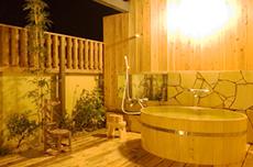 MASTU's Bath