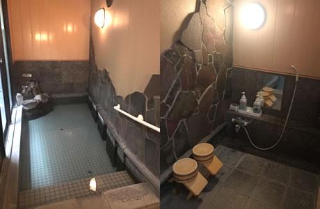 실내 욕실 '和(나고미)'