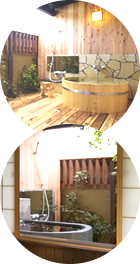 关于客房浴池的热水